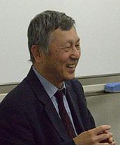 Eiichi Kono