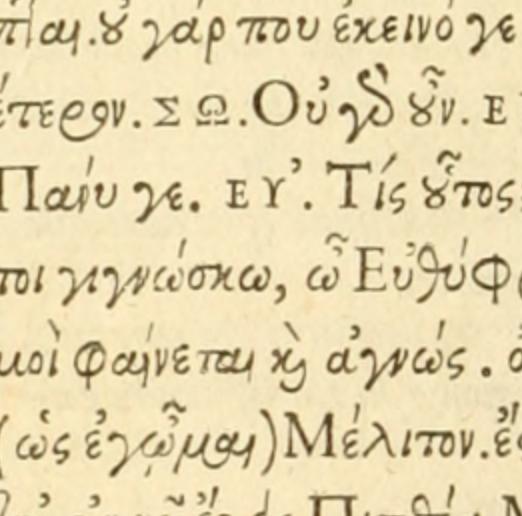 Dem Phoibos sein Schriftenschrank