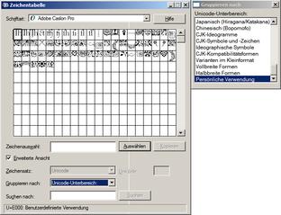 312px-Windows_Zeichentabelle.png