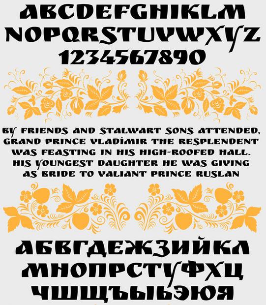 ccs-1-1357467483,5152.jpg