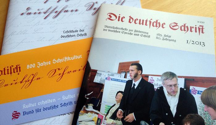 deutscheschrift.jpg