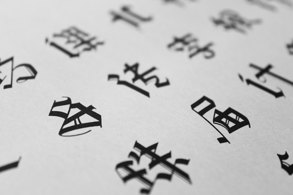 verbindung zweier welten eine chinesische gebrochene schrift vermischtes. Black Bedroom Furniture Sets. Home Design Ideas