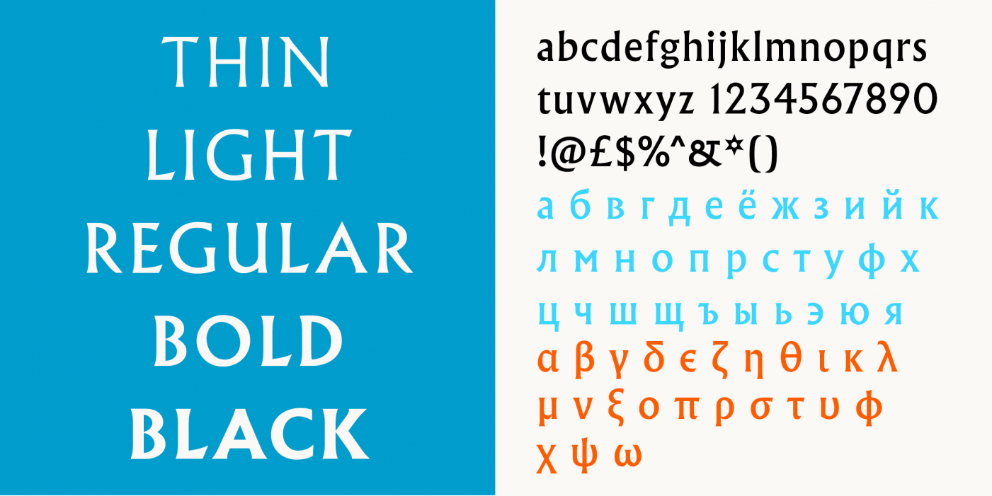 MT_Fonts_WolpeCollection-Albertus_Myfonts_9.png
