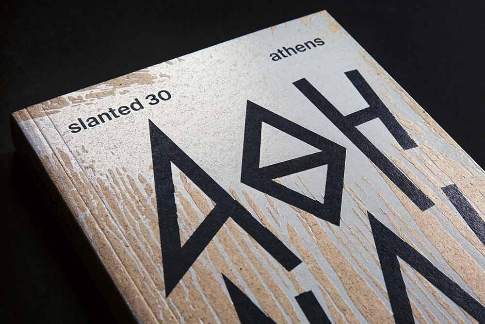 Slanted-Magazine-Athens_01.jpg.b03e2cc4e80f91d5863290336442e07a.jpg