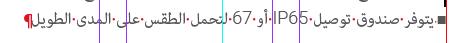 886636065_Bildschirmfoto2018-12-04um11_37_10.png.20b651419986745ac30b5825bac939a9.png
