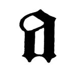 Barlösius-Schrift