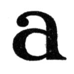 Haiduk-Antiqua
