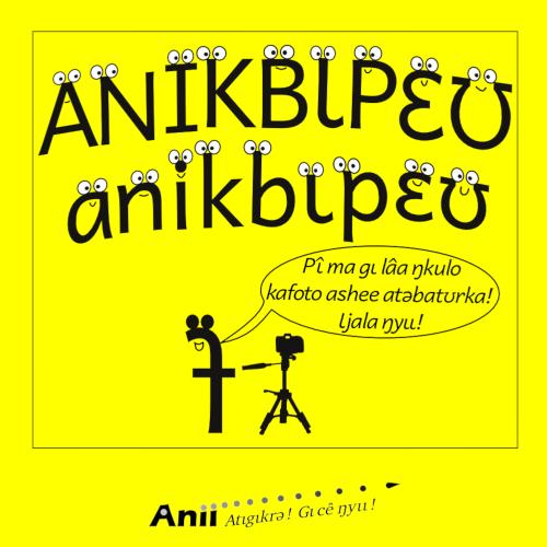 Schriften für die Anii-Sprache