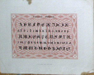Historic Cyrillic blackletter specimen